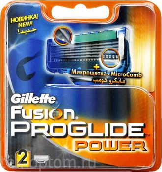 Gillette Fusion ProGlide Power 2 шт.