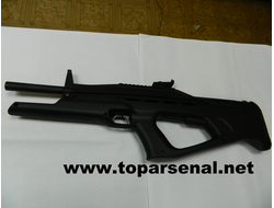 MP-514K Baikal bb rifle for sale