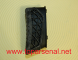 Baikal MP-155, MP-153 Rem Spr-453, MP-27 rubber backplate buttstock butt pad shoulder buffe for sale