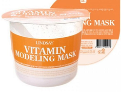 maska-alginatnaya-razovaya-vitamin-s-vitamin-disposable-modeling-mask-cup-pack