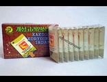 Кэсонский женьшеневый индан 200 гранул.