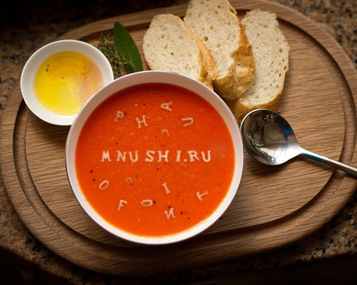 Скачать песню суп и boy