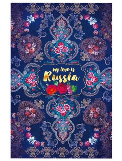My love is Russia