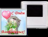 Магнитики на 14 февраля - День Святого Валентина 9