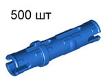 Technic, Pin 3L with Friction Ridges Lengthwise,x500, Blue (6558 / 4514553)