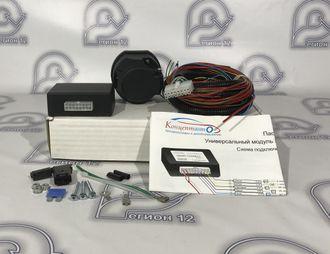 Модуль подключения светотехники прицепа Smart Connect KA.SC.7.1 (Концепт-Авто)