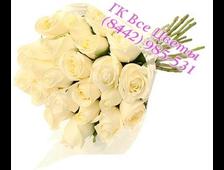 11 белых роз букет (в белой сеточке) каскадный