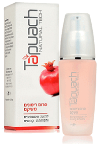 Serum pomegranate 30 ml