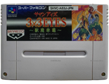 """3x3 Eyes: Juuma Houkan"" in box, Игра для Nintendo Super Famicom NTSC-Japan"