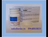 NatDac, от Natco Pharma, Индия