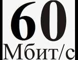 Интернет Билайн в Калининграде - 35 Мбит