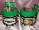 """Крем-бальзам для волос """"Кератин и коллаген"""" с маслом авокадо для поврежденных, окрашенных волос (Солнечный Свет)"""