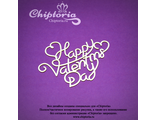 Happy Valentins day 7-5 см