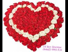 Сердце из роз (151 роза) Счастье Ассоль