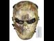 страйкбол, защитная маска, airsoft, reebow mask, для игры, в страйкбол, страшная маска, тактическая