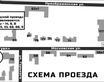Ритуальные услуги в г. Кирове