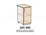 ШН400 (каркас н400, фасад ф-20) Шкаф нижний однодверный