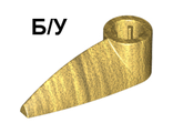 ! Б/У - Bionicle 1 x 3 Tooth with Axle Hole, Pearl Gold (x346 / 4287801) - Б/У