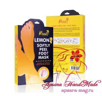 Moods Lemon Softly Peel Foot Mask / Маска - пилинг для ног с лимоном (2 пары)