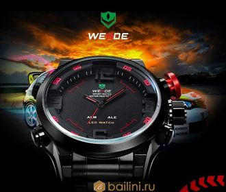 Weide Sport Watch