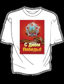 """Футболка """"День победы"""" Образец №6"""