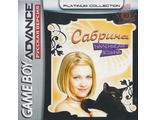 """Sabrina the teenage witch"" Игра для GBA"