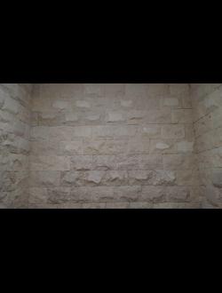 Облицовочный камень из травертина 70*150мм, коллотый