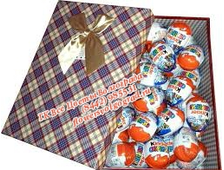 Киндер-коробка (25 Киндер-яйца)