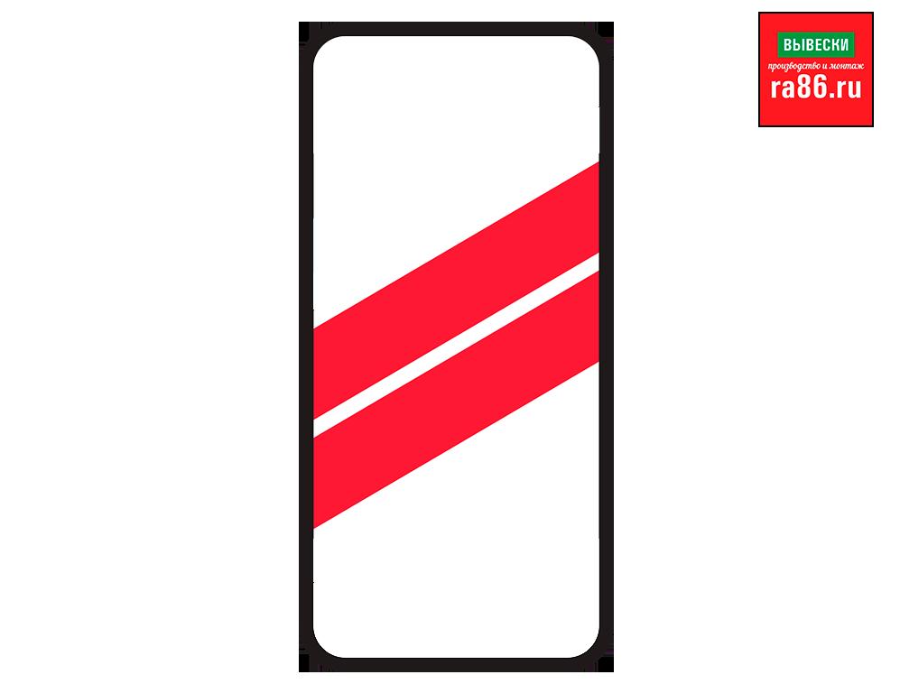 Дорожные знаки pdf