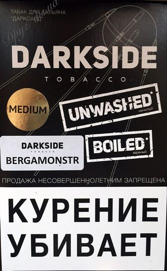 DarkSide - Bergamonstr (Medium, 100г)