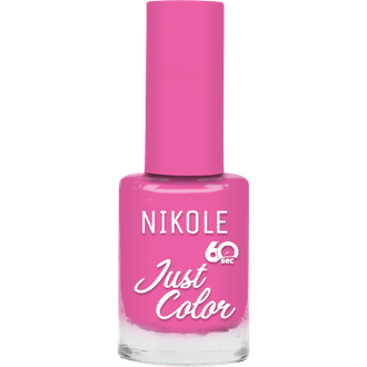 "NIKOLE JUST COLOR ""Quick -10"