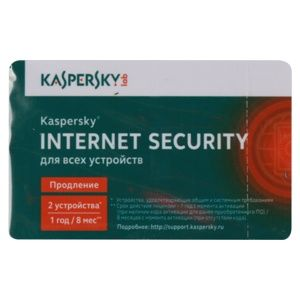 ПО KASPERSKY INTERNET SECURITY MULTI-DEVICE RUSSIAN EDITION. 2-DEVICE 1 YEAR RENEWAL CARD (KL1941ROBFR)