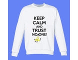 Свитшот Keep Calm and Trust no one