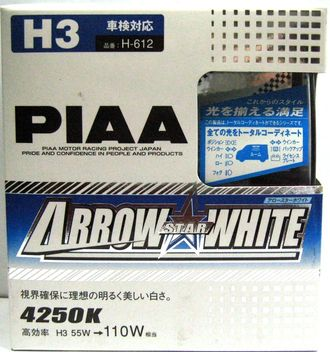 H3 PIAA Arrow Star White