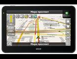 Навигатор GPS Mystery MNS-590MP