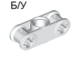 ! Б/У - Technic, Axle and Pin Connector Perpendicular 3L with Center Pin Hole, White (32184 / 321841 / 4144133 / 6114940) - Б/У