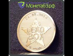Памятная монета, медаль