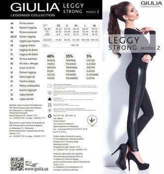 GIULIA LEGGY STRONG model 2 леггинсы