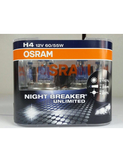 Лампа галогенная OSRAM H4 Night Breaker Unlimited 12V 60/55W, 2шт