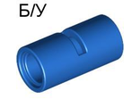 ! Б/У - Technic, Pin Connector Round 2L with Slot Pin Joiner Round, Blue (62462 / 4595160 / 6210497) - Б/У