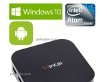Wintel W8. Мини ПК с двойной ОС. Windows 10 + Android 4.4. 2 Гб / 32 Гб. Всё в одном.