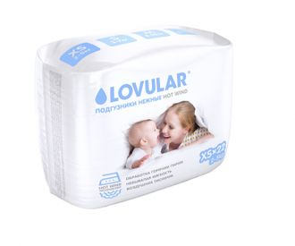 Подгузники  LOVULAR HOT WIND XS, 2-5кг. 22 шт/уп