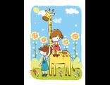 """Поздравительная открытка """"Детки и жираф"""""""