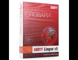 ABBYY Lingvo x6 Английская домашняя AL16-01SBU001-0100