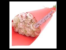 Букет Нежный Жемуг (21 роза в крафте)