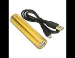 Портативное зарядное устройство Power Bank 2600 Gold