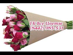 Радужный букет из 15 роз