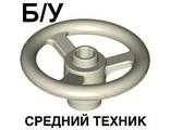 ! Б/У - Technic, Steering Wheel Small, 3 Studs Diameter, Light Gray (2819) - Б/У