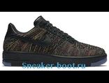 Nike Air Force 1  Женские купить в интернет-магазине в Москве