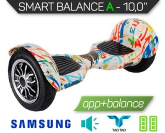 "Гироскутер 10"" Smart Balance OFF ROAD NEW 2017 Граффити"